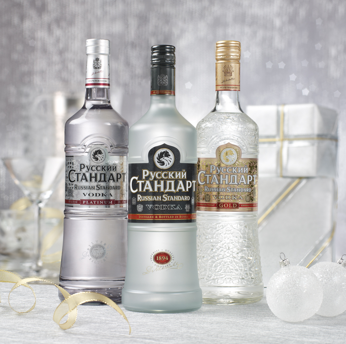Russian Standard bottles with gifts